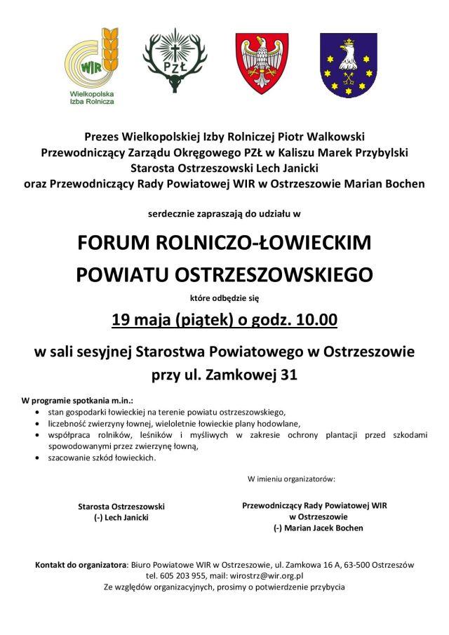 - forum_rolniczo-lowieckie_09.05.2017.jpg